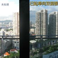 Unidirectional glass membrane window stickers window sunscreen glass film solar film silver membrane