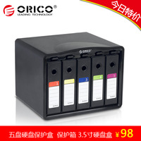 Freeshipping!! Orico phb35-5 plate hard drive protection box 3.5 protection box 5 hard drive box hard drive shell