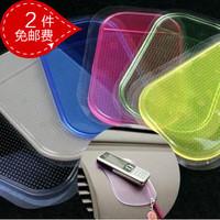 5 PCS Car slip-resistant pad trainborn slip-resistant pad silica gel vehienlar stickers perfume pad skoda polo VW lada renault