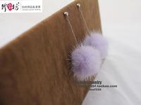 Winter physick mink hair ball rhinestone stud earring earrings stainless steel chain light purple