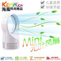 Small fan child bed fan mini fan