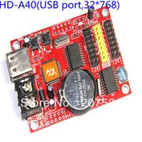 led display control card A40,pixel 32x768,usb port, free shipping
