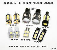 Citroen c5 led reading lights highlight the reversing light lamp license plate lamp brake lights