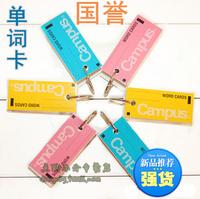 Free shipping Kokuyo campus series word cards portable Medium three-color