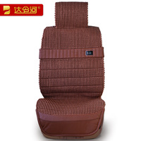 Vicat hand-knitted car cushion viscose summer seat cushion four seasons general  gold, gray, red, brown, black car seat cover