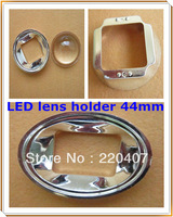 Free shipping+10pcs/lot  20-100W LED lens holder 44mm led lens bracekets for LED lamps high power for LED light Lamp holder