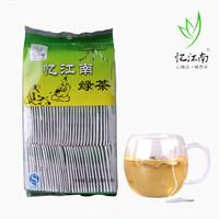 2014 New,Spring green tea,little tea bags, green tea, 2g *100 bags, Free shipping