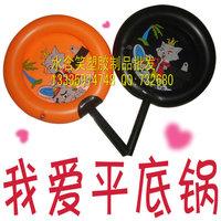 Props inflatable pan props flat bottom pot peoperties