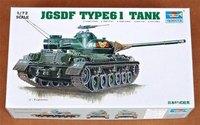 Trumpeter  07217 1/72 Japan Type 61 Tank