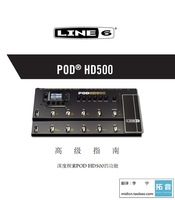 Line6 pod hd500 guitar effects advanced 100
