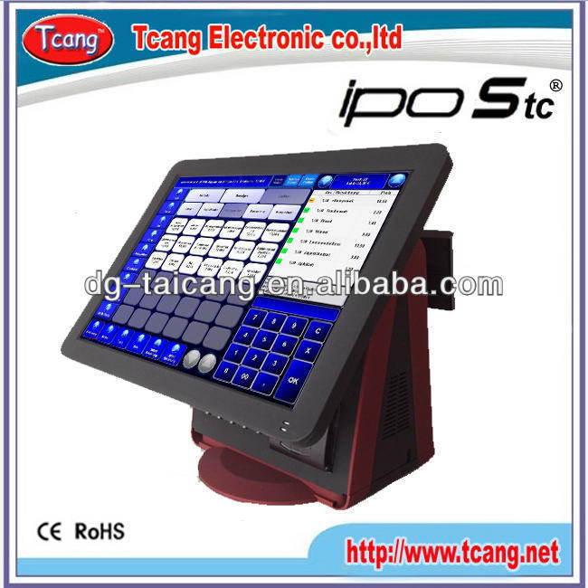 15.1 inch pos with fingerprint reader for KTV(China (Mainland))