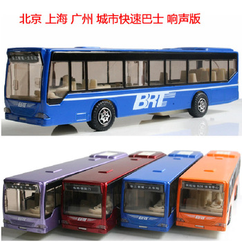Brt bus bus alloy model car toy free shipping