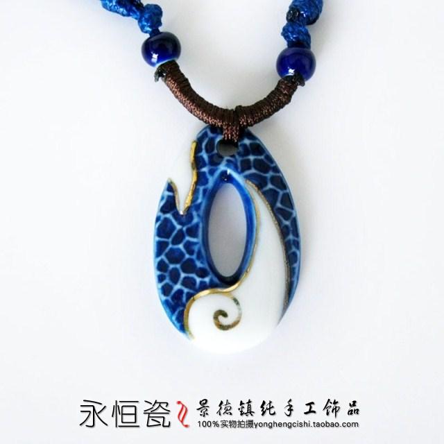 Porcelain Pendant Necklace Porcelain Male Pendant