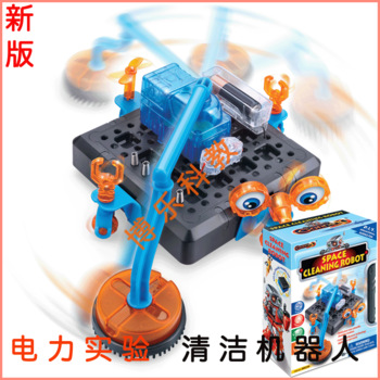 Free shipping New arrival robot cleaner,Scientific experiment technology to make children's creative educational DIY toys