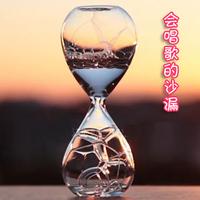 Bubble Hourglass Bubble Foam Water Hourglass Birthday Gift H2440