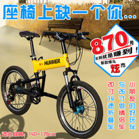 Humvees aluminum alloy double disc 20 folding mountain bike folding bicycle hummer mountain bike