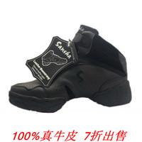 Sansha dance shoes genuine leather female modern dance shoes male jazz dance hip-hop jazz shoes