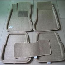 auto carpet promotion