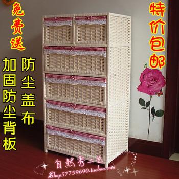 Bedside cabinet rustic storage cabinet child wardrobe storage cabinet shoe rattan chest of drawers