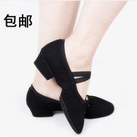 Double female Latin teachers shoes dance shoes national dance shoes belly dance belt soft outsole practice shoes