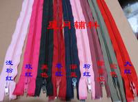 Zipper diy accessories 40cm long 5 nylon down coat hat plastic zip