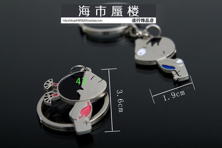 Free shipping Chinese style gift fashion bride couple key chain male logo(China (Mainland))