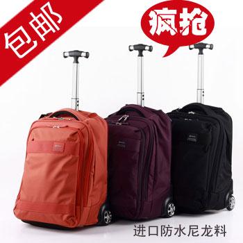 20 trolley bag travel bag luggage bag laptop bag backpack 0669tu(China (Mainland))