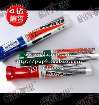 Pop tools agriantibiotic taiwan 12mm liberty mark pen mike pen