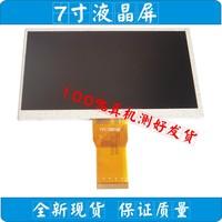 fpc7005001 7 tablet lcd screen calendar