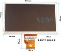 7 lcd screen small p76ti 20000938 - 00 display at070tn90