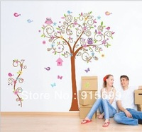 DIY Owl Tree Squirrel Removable Vinyl Wall Sticker Decal Kid Room Art Home Decor [Top-Me]-50AB