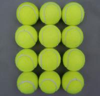 Schlesinger tennis ball training tennis ball scale-free wool tennis ball elastic