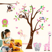 JUNGLE ANIMALS TREE Lion Giraffe Monkey Owl Wall Stickers Art Decal Baby Nursery [Top-Me]-216