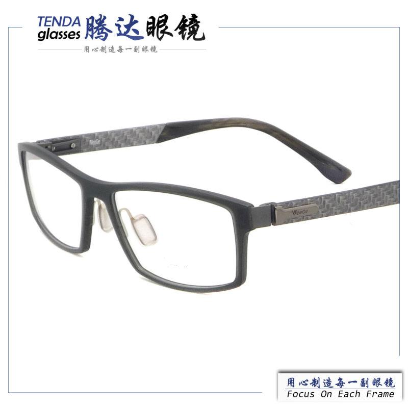 Modern Eyeglass Frame Styles : Mens Eyeglass Styles Promotion-Online Shopping for ...