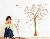 SCROLL BRANCH 65 BiG Wall Stickers Tree Leaves Owl Room Decor Decals Baby Kids [Top-Me]-50AB