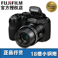 Fuji fujifilm finepix s2995hd or S2900hd charge set high speed card  and Camera bag free shipping