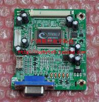 AL1706 AL1716 driver board ILIF-010 490401300200R