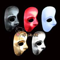 Masquerade halloween mask Christmas cloth mask