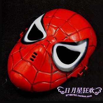 Sun ball masks halloween mask