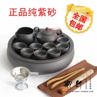free shipping high quality Pure purple clay tea set set tea set ceramic tea tray tea sea pitcher teapot