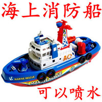 Child electric toy water jet fire boat small child toy novelty