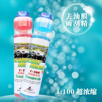 Car wipers fine auto glass water seminoma wiper filmatic dtwz highly glass water