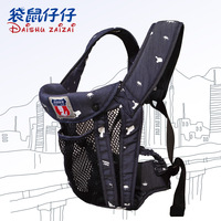 Denim summer breathable baby suspenders baby carrier hold with bags 7816