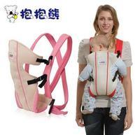 104 summer baby multifunctional suspenders baby carrier bags breathable