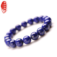 Natural lapis lazuli bracelet 10mm gold blue crystal beads bracelet