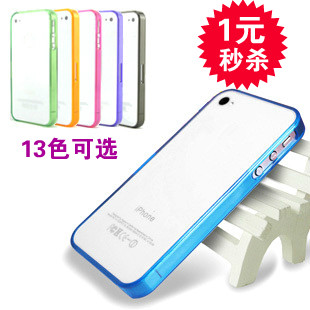 Ultra-thin protective case  for apple   iphone4 4 cell phone case bumper ring crystal transparent brief
