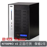 Thecus n7700pro v2 enterprise storage nas Networking