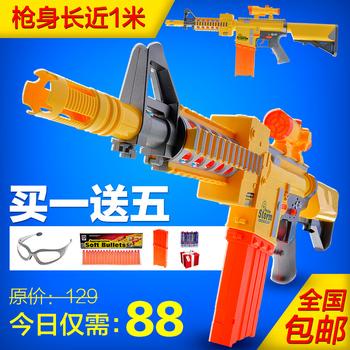 Super large soft bullet gun submachinegun boy electric toy gun toy sniper gun bullet