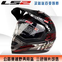 Hot-selling  helmet off-road motorcycle helmet off-road helmet off-road helmet mx433