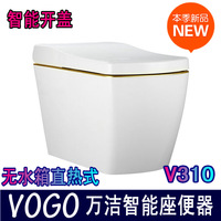 Vogo intelligent toilet zuopianqi fully-automatic toilet auto flip white s310